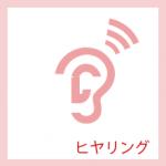 ch201604-02